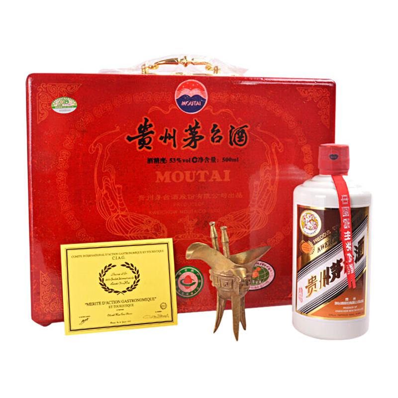 53°贵州茅台酒大木珍(大木漆珍品)500ml礼盒装收藏酒