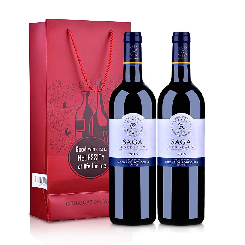 法国拉菲传说 2015 波尔多法定产区红葡萄酒750ml双支装+双支礼袋