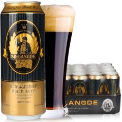 德国进口啤酒希德精酿黑啤酒500ML(24听装)