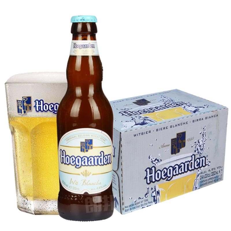 比利时进口啤酒福佳琥咖德小麦白啤酒330ml(24瓶装)