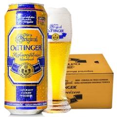 德国原装进口啤酒奥丁格小麦白啤酒500ml(24听装)