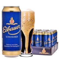 德国进口啤酒德国奥堡黑啤酒整箱500ML(24听装)
