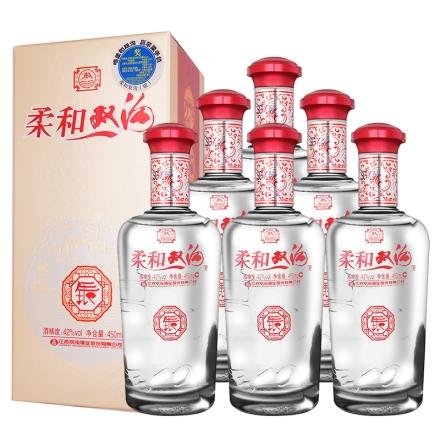 42°柔和双沟银装450ml(6瓶装)