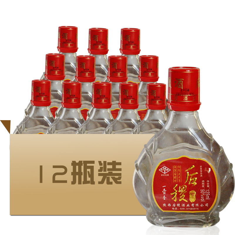 50º后稷125ml(2007年)12瓶装