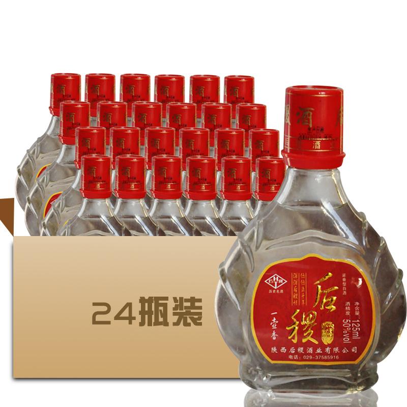 50º后稷125ml(2007年)24瓶装
