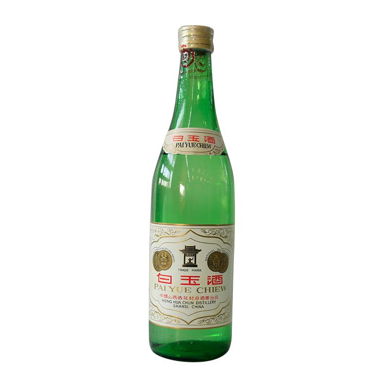 35°白玉汾酒(1987年)500ml