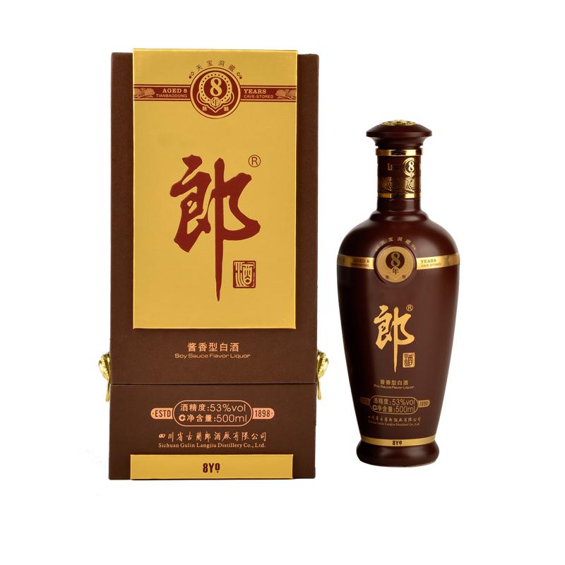 53°郎酒八年(8年)陈酿500ml(2010-2011年)