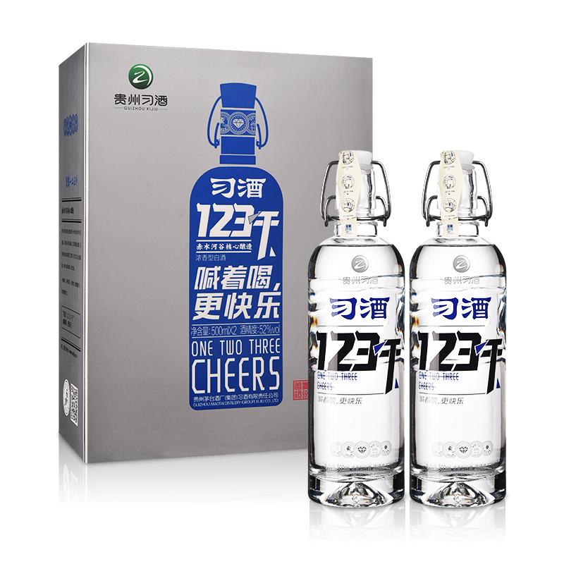 52°习酒123干 500ml*2 简约礼盒装