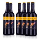 【品质红酒节】澳洲整箱红酒黄尾袋鼠西拉红葡萄酒(6瓶装)
