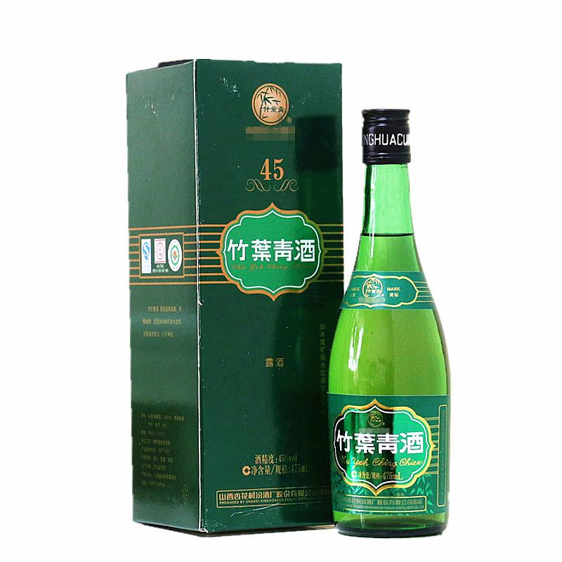 45°杏花村汾酒牧童竹叶青礼品用酒陈年老酒475ml(2012年)