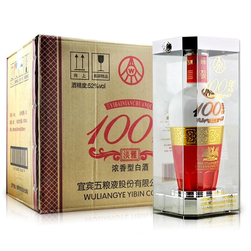 52°五粮液股份公司出品百年传奇淡雅500ml(6瓶装)