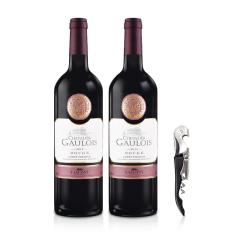 法国高卢骑士干红葡萄酒750ml(双瓶装)+嘉年华黑珍珠海马酒刀
