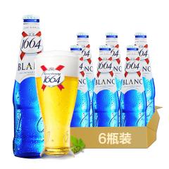 进口啤酒凯旋1664啤酒法国小麦白啤酒250ml(6瓶装)
