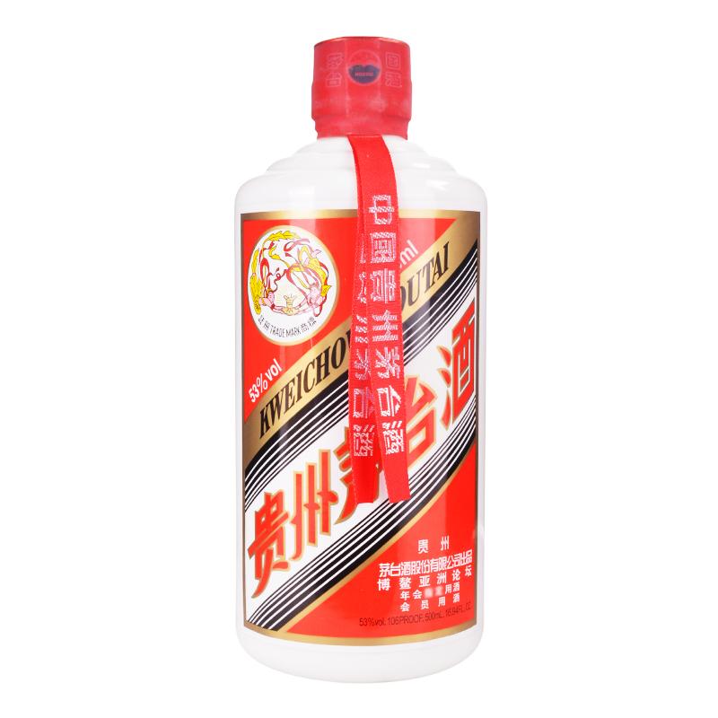 53°贵州茅台酒 博鳌亚洲论坛會用酒 2012年 500ml