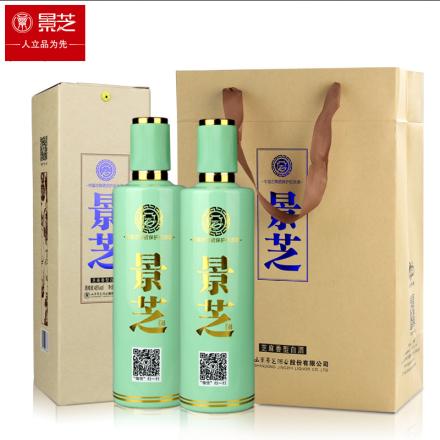 46°景芝古陶瓷保护纪念酒(纪念酒)500ml(2瓶装)