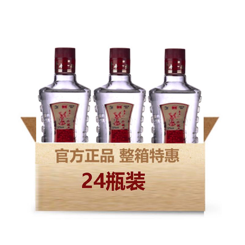 50°秦王小一壶藏酒125ml(2014年24瓶装)