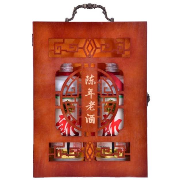 53°郎酒陈年老酒礼盒装500ml(双瓶装)