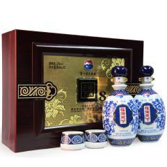 52°贵州茅台酒厂集团技术开发公司 福满天财富天下8典藏礼盒装白酒 500ml*2瓶