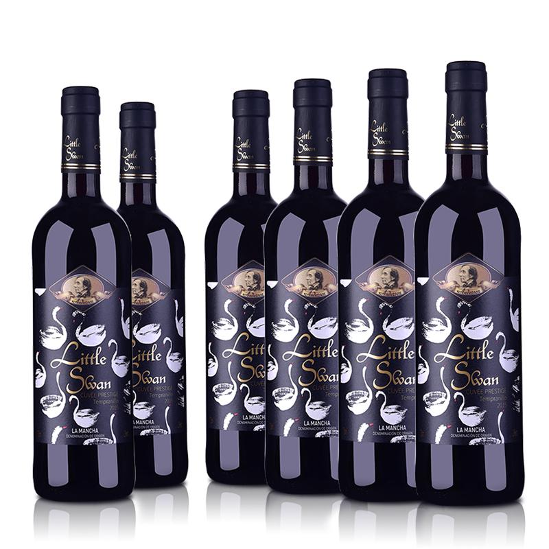西班牙安徒生·小天鹅干红葡萄酒750ml(6瓶装)
