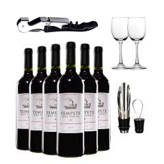 法国原瓶进口风之樽干红葡萄酒750ml*6瓶送酒杯*2酒具一套(六瓶装)