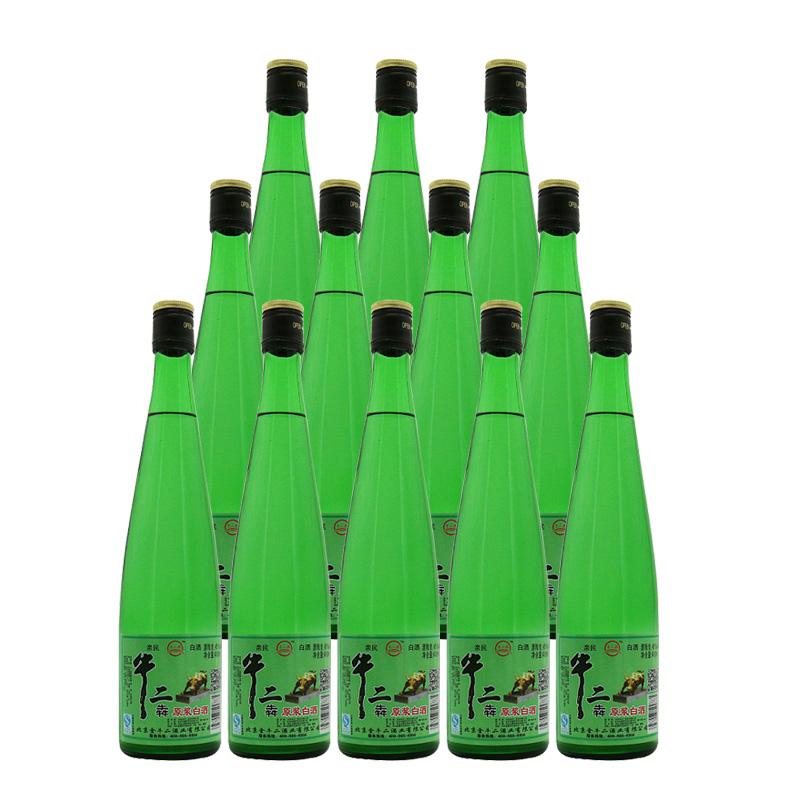 42°牛二犇原浆白酒浓香型480ml*12瓶 整箱装