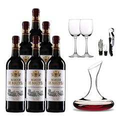 法国原瓶进口玛利萨侯爵干红葡萄酒 750ml*6瓶送醒酒器*1酒杯*2酒具一套(6瓶装)
