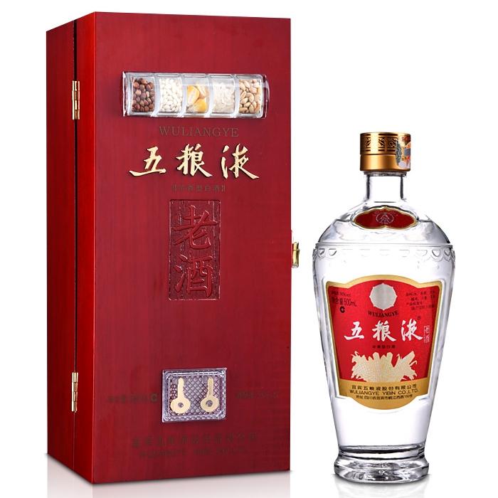 56°五粮液老酒 礼盒装500ml*1瓶(2011年产)