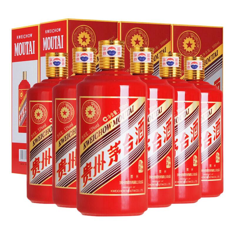 53°茅台甲午马年生肖纪念酒500ml(2014年)(6瓶装)原厂原箱