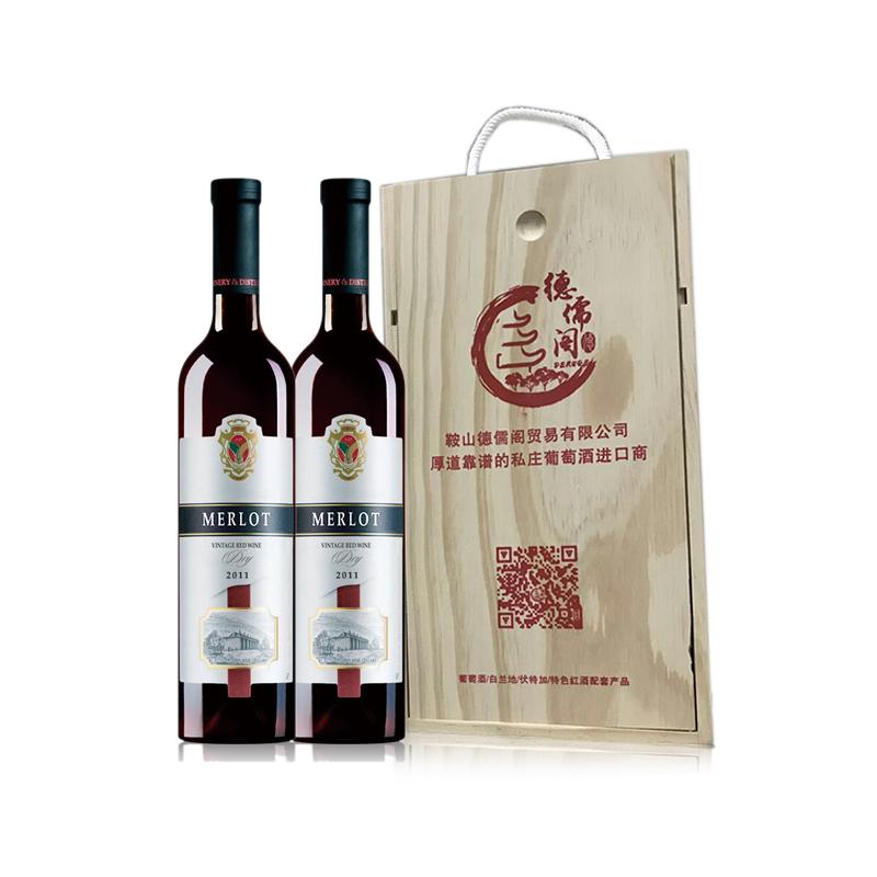 【红酒礼盒】黄金鲟摩尔多瓦窖藏一年梅洛干红葡萄酒750ml*2
