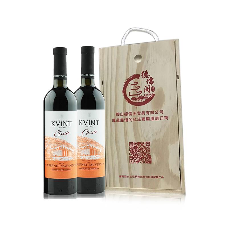 黄金鲟摩尔多瓦古堡赤霞珠干红葡萄酒750ml*2