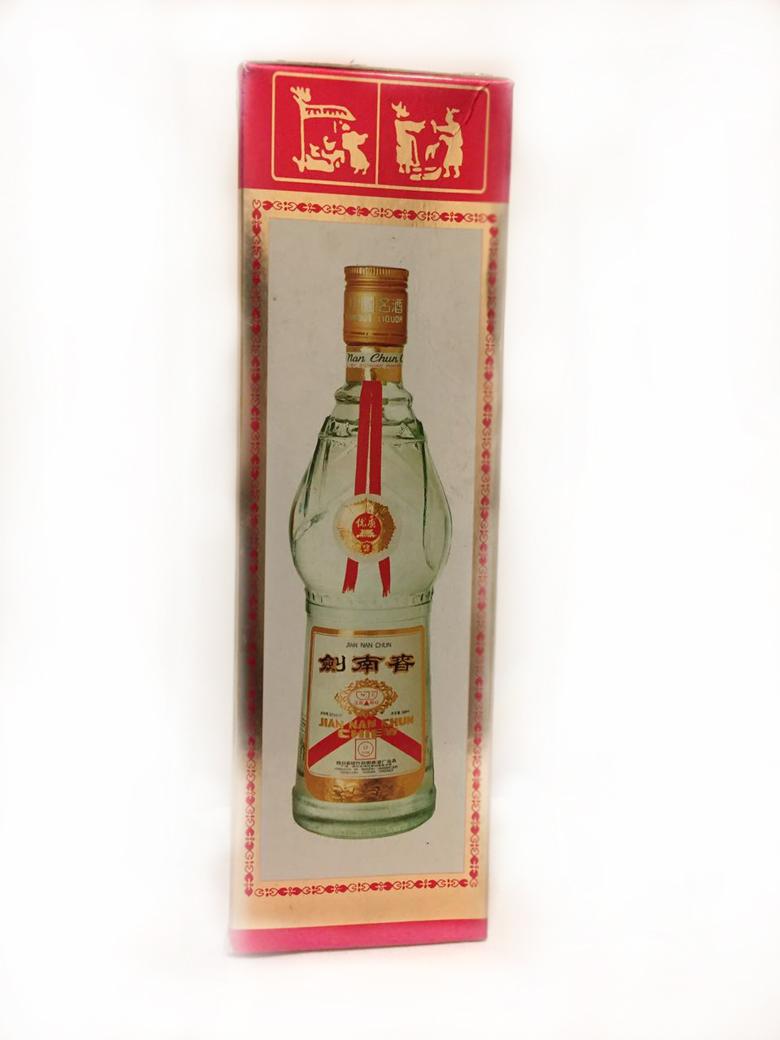 【老酒特卖】52°剑南春(金盖)500ml(1996年)