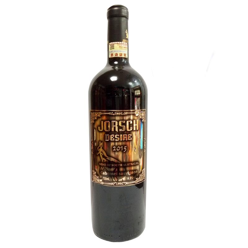 爵诗袋鼠赤霞珠澳大利亚原瓶进口干红葡萄酒750ml