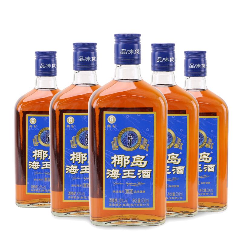32°椰岛海王酒500ml(5瓶)