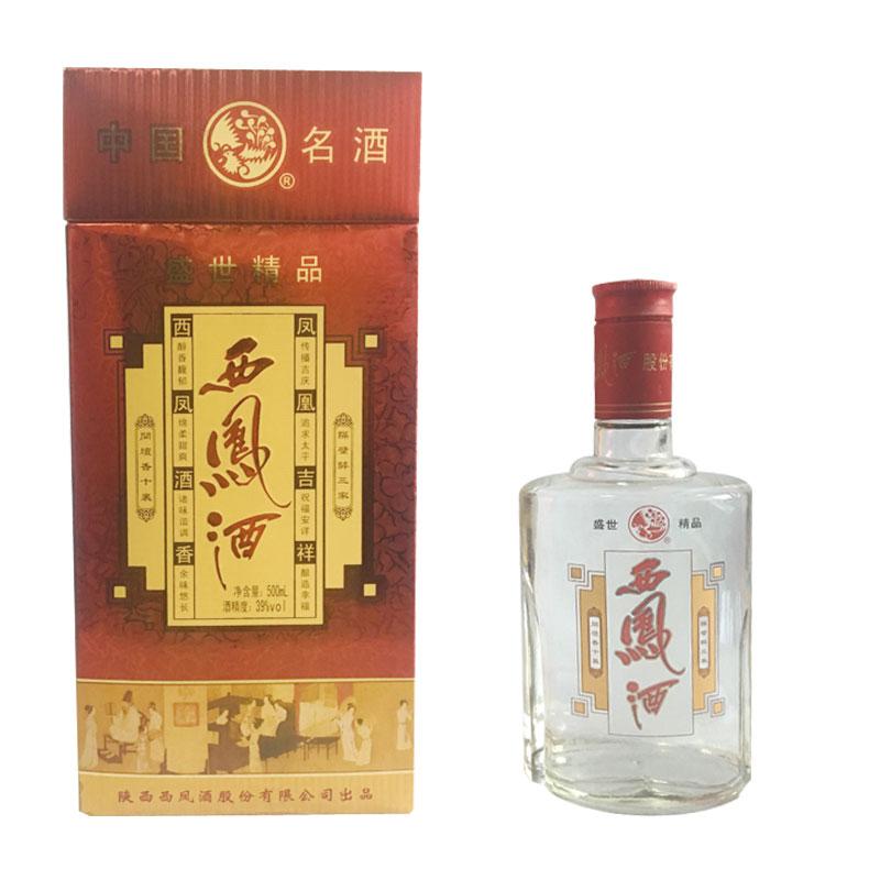 【老酒】39°盛世精品西凤酒500ml(2008年)