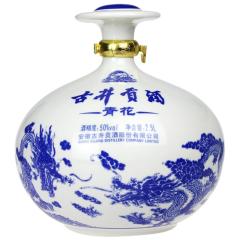 50°古井贡酒青花大坛酒2500ml