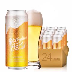 德国进口啤酒德国星堡小麦白啤酒500ML(24听装)