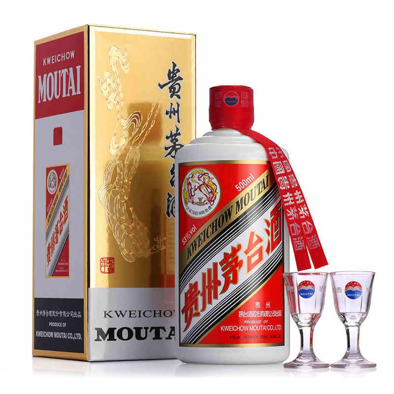 【老酒特卖】53°茅台飞天500ml(2015年)