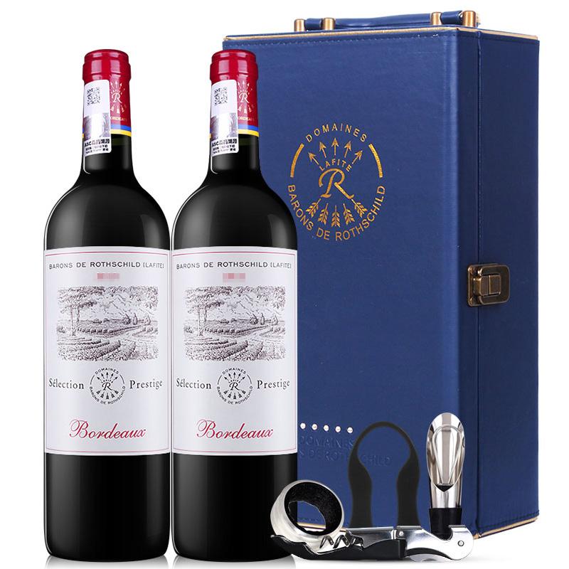 法国拉菲尚品波尔多干红葡萄酒750ml双支礼盒(ASC正品行货)