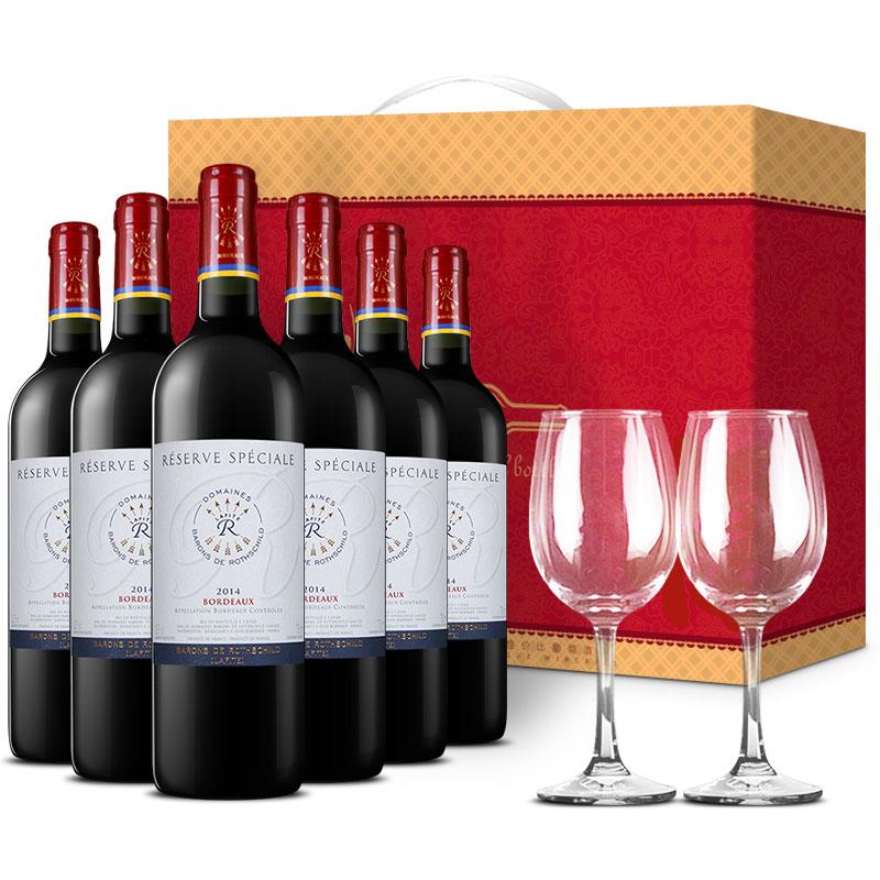 法国拉菲特藏波尔多干红葡萄酒750ml*6 整箱装