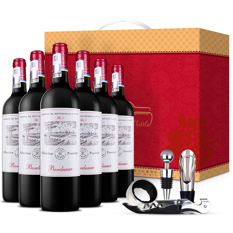 法国拉菲尚品波尔多干红葡萄酒750ml*6(ASC正品行货) 整箱装