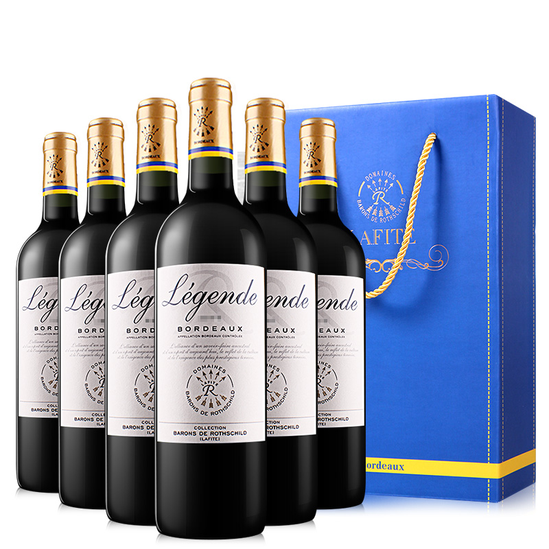法国拉菲传奇波尔多干红葡萄酒750ml*6(ASC正品行货)整箱装
