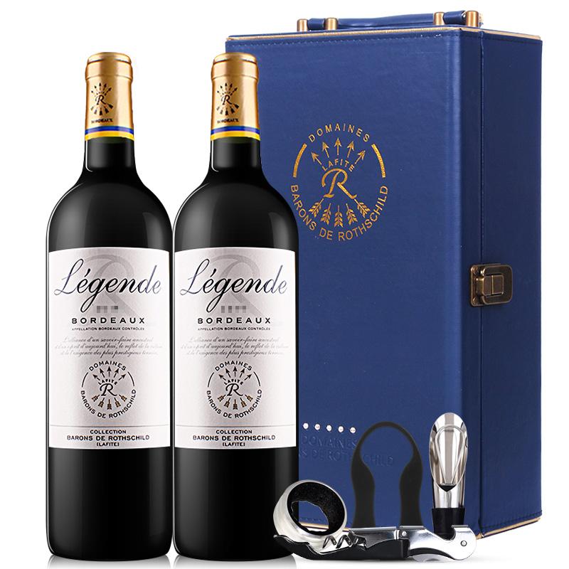 法国拉菲传奇波尔多干红葡萄酒750ml双支礼盒(ASC正品行货)