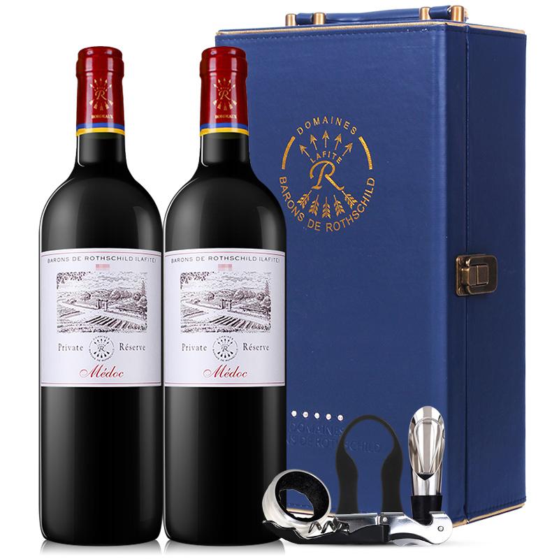 法国拉菲珍酿梅多克法定产区红葡萄酒750ml双支礼盒(ASC正品行货)