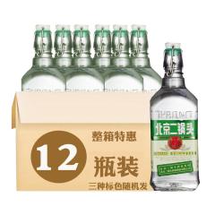 42°永丰北京二锅头出口型小方瓶清香型白酒 500ml*12(三种标色随机发货)