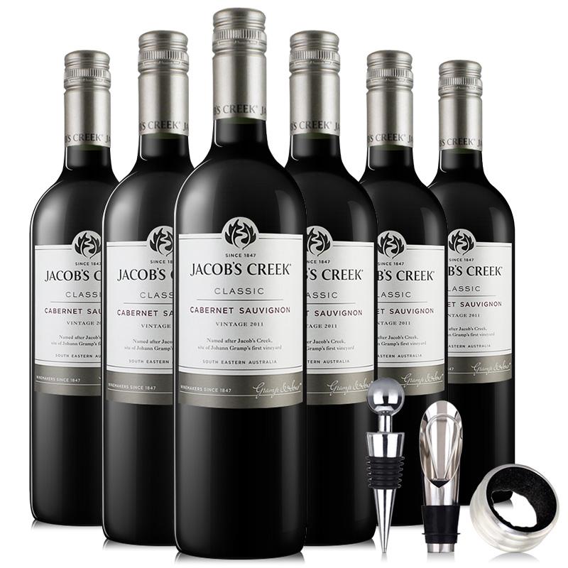 澳洲杰卡斯经典系列赤霞珠干红葡萄酒 750ML*6 整箱装