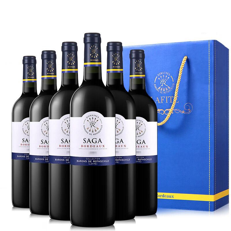 法国拉菲传说波尔多干红葡萄酒750ml*6 整箱装