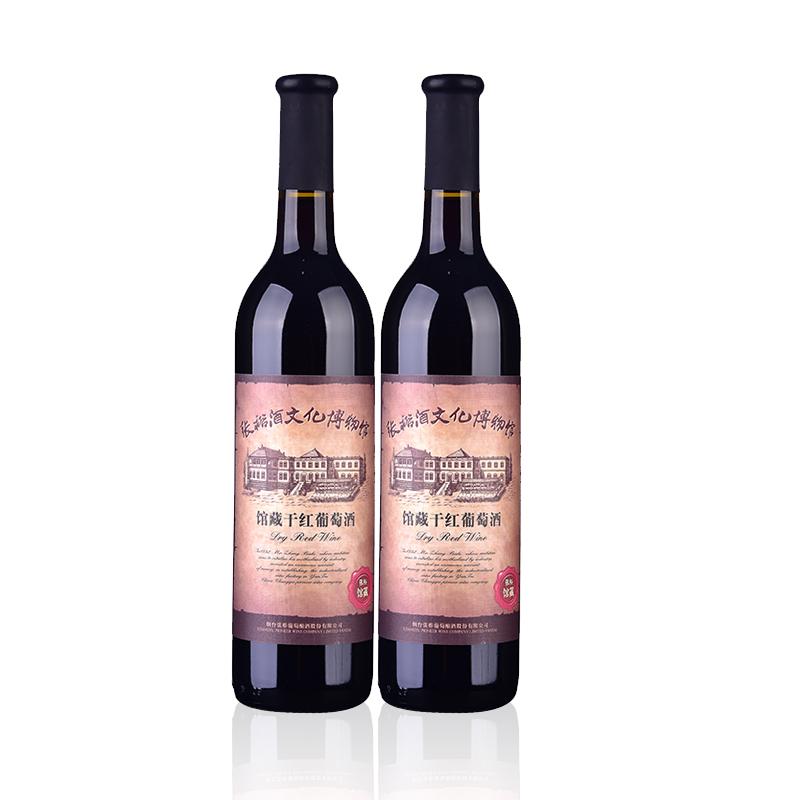 张裕酒文化博物馆馆藏干红葡萄酒双支装750ml(2瓶装)