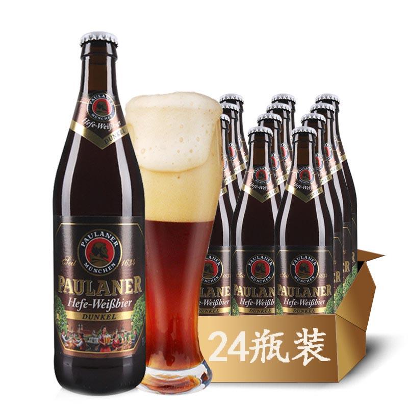 德国原装进口啤酒柏龙(普拉那)黑麦王黑啤酒500ml(24瓶装)