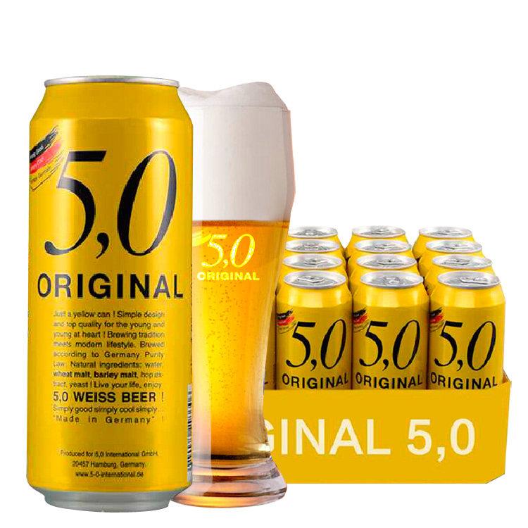 德国进口啤酒奥丁格5.0小麦白啤酒500ML整箱(24听装)