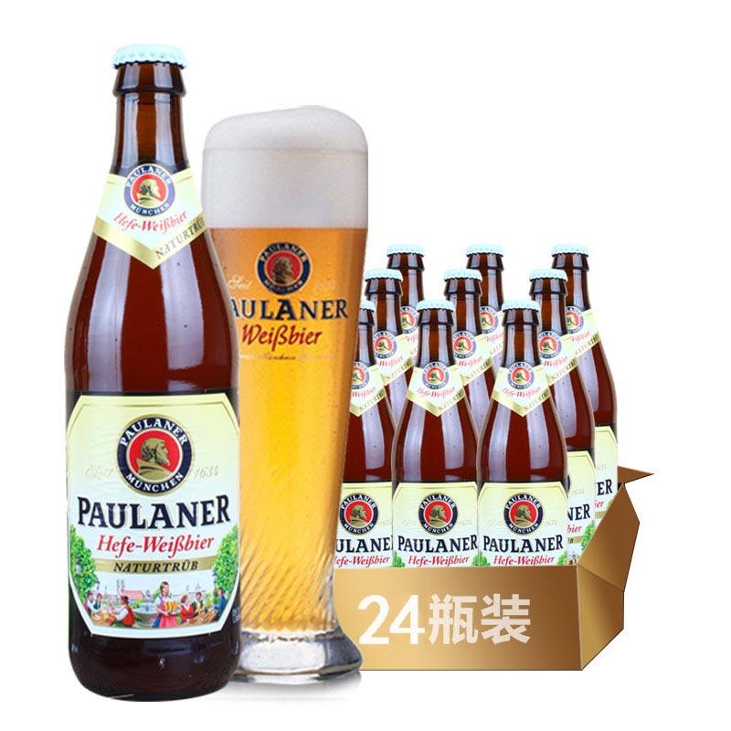 德国进口柏龙(普拉那)小麦王白啤酒500ml(24瓶装)